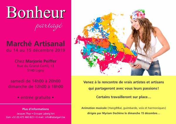 Marché Artisanal-14.12.2019