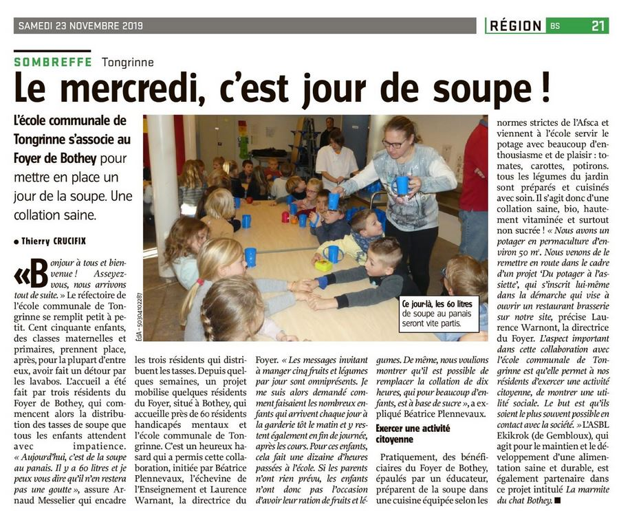 Article partie 1